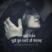 Short romantic whatsapp status in hindi